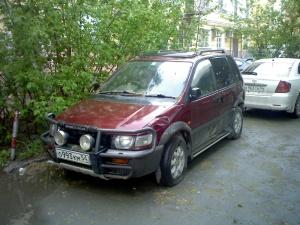 как узнать номер телефона владельца авто по гос номеру актуально для москвичей рабочие дни банка ренессанс кредит